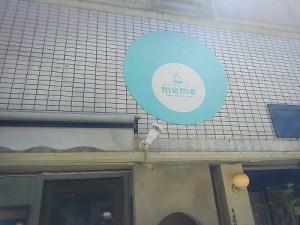 兵庫県明石市 河合コーポレーション スタッフブログ
