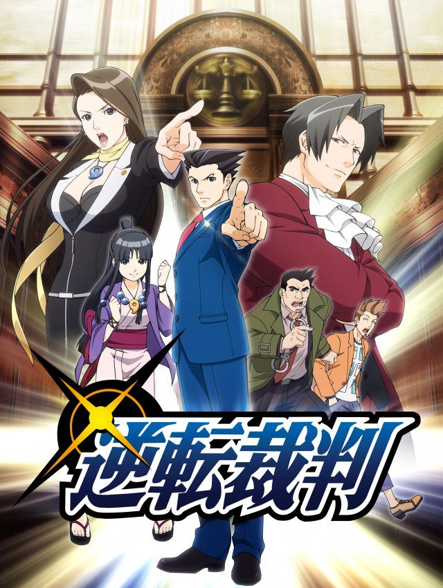 Ace Attorney Affiche