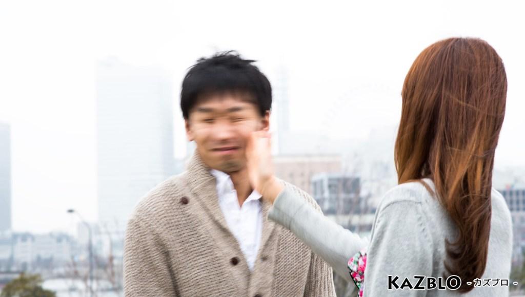 Facebook 元カレ・元カノが知り合いかもに出なくなる