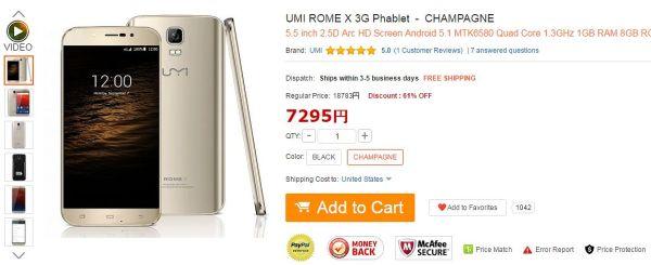 UMI ROME X 3G Phablet