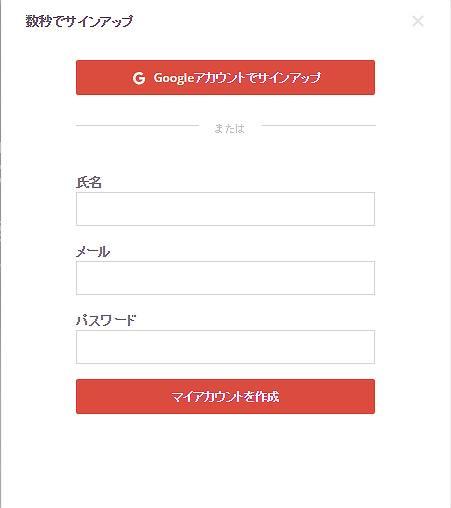 NoName2016-7-28-No-011