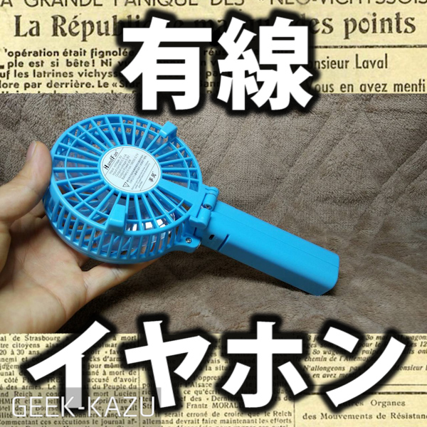bengoo-minifan-portable