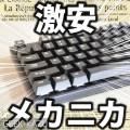 mpow-gaming-keybord