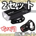 1543 AGPtek   Linking Port-JP ヘッドライト