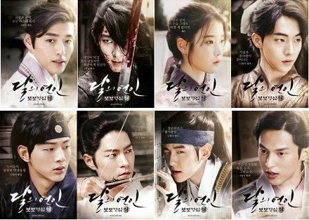 Seohyun Cute Wallpaper Moon Lovers Scarlet Heart Ryeo Thread Update Ep 3 Is