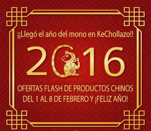 Año nuevo chino ofertas flash