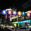 台湾宜蘭 羅東夜市