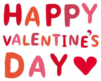 free-illustration-valentine-title
