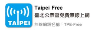 Wifi-free4