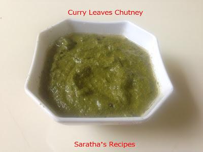 கறிவேப்பிலை சட்னி / Curry Leaves Chutney