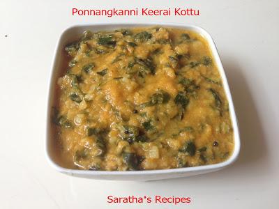 பொன்னாங்கண்ணி கீரை கூட்டு / Ponnangkanni Keerai Kottu