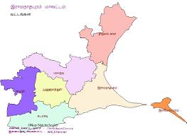 ராமநாதபுரம் மாவட்டத்தில் 11 முக்கிய அலுவலர்கள் இடமாற்றம்!!