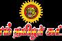 ராமநாதபுரம் எம்.பி  வீட்டில் சிபிஐ விசாரணை!!