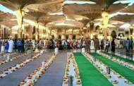சவுதி அரேபியாவின் மதீனாவில் உலகின் மிகப்  பெரிய இஃப்தார் நிகழ்வு