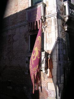 DSCN6010vflag.jpg