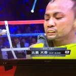ボクシングって面白いんだね!
