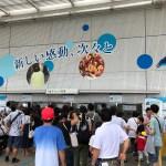 久々に名古屋港水族館行ってきたけどやっぱおしゃれ!