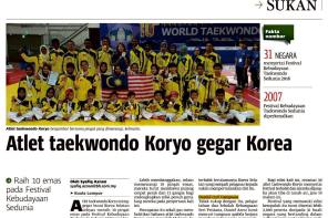 Paparan Media   10th World Taekwondo Expo 2016, Taekwondowon, Muju, South Korea