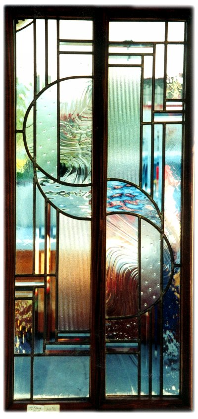 Beveled Mirror Panels Kelley Studios Stained Glass Doors And Sidelights Iii
