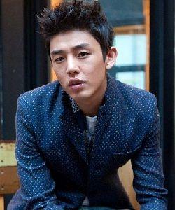 Foto Yoo Ah In