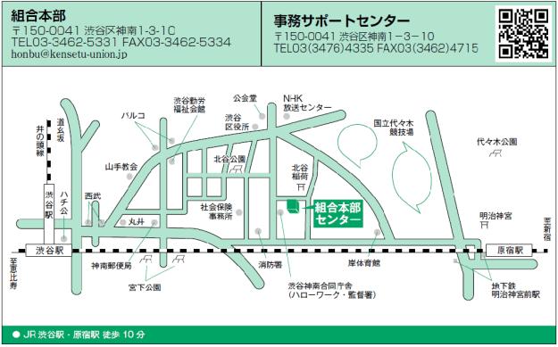 honbu_map
