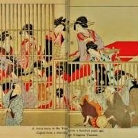 A walk in the sex park: Yoshiwara and the Tokyo bordello