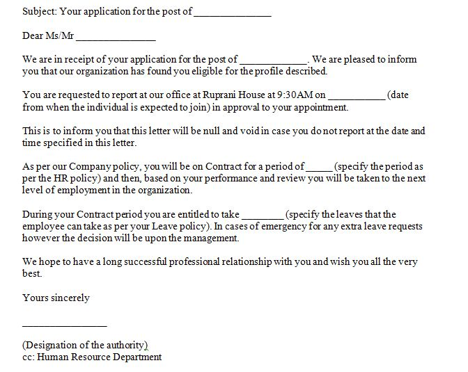Sample appointment letter and how to write a letter of appointment - appointment letters