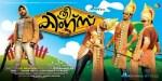 Kings Malayalam Movie