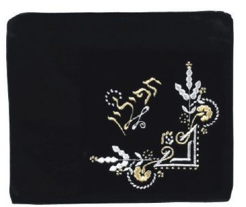 Fancy Tefillin Logo