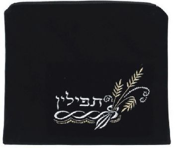 Small Tefillin Design