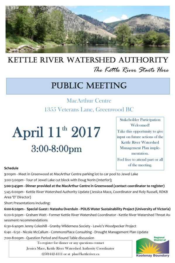 20170411 Roundtable,Public Meeting Poster