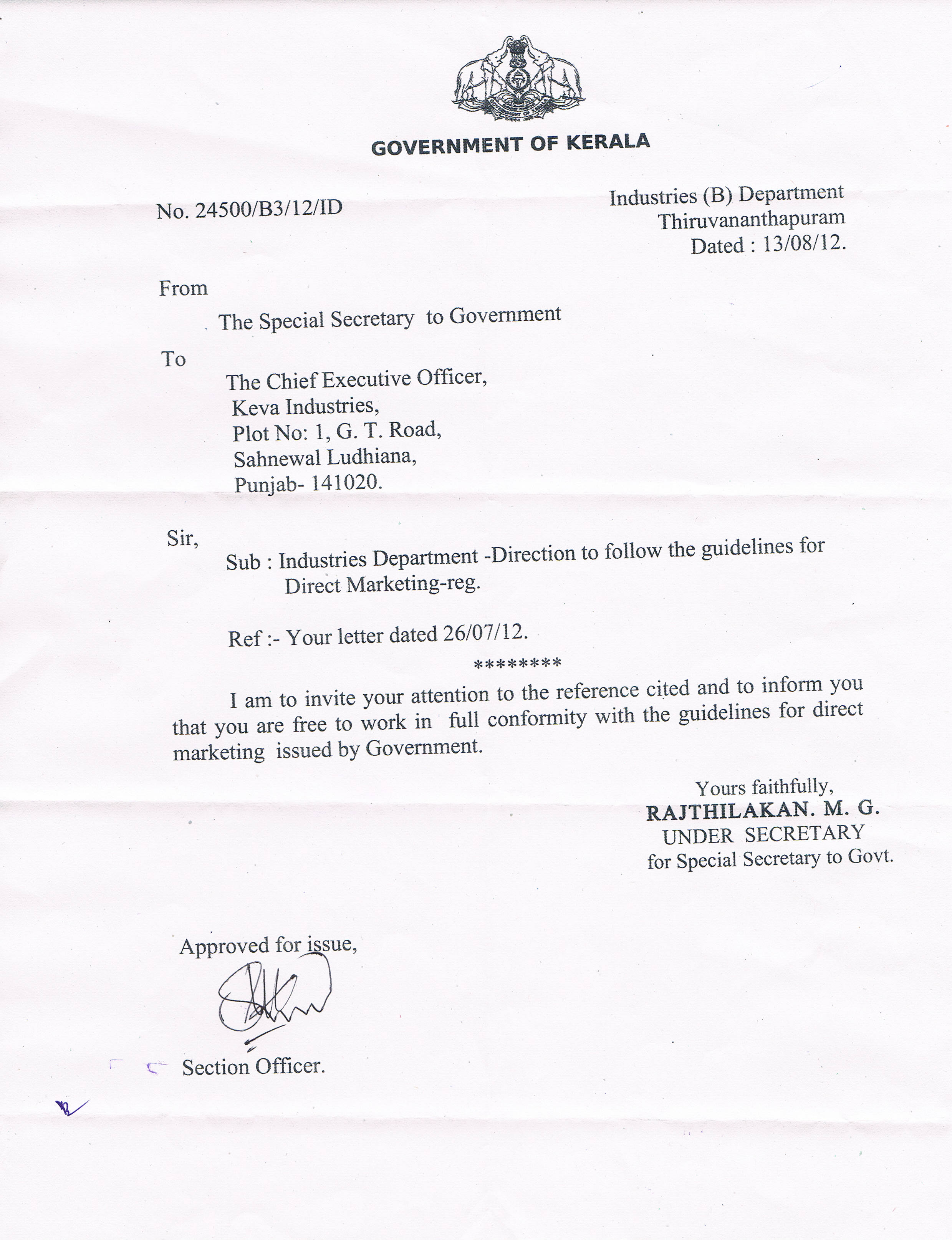 Doc600730 Format of No Objection Certificate from Employer No – Noc Letter