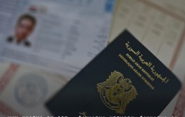 بدأ العمل بمحطة الجوازات الجديدة في القنصلية السورية في القاهرة