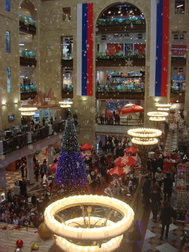 Inside Detskii Mir Moscow at New Year