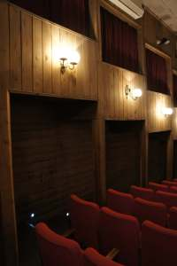 Boxes at the Historical and Ethnographic Theatre Moscow