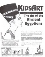 KidsArt Ancient Egypt