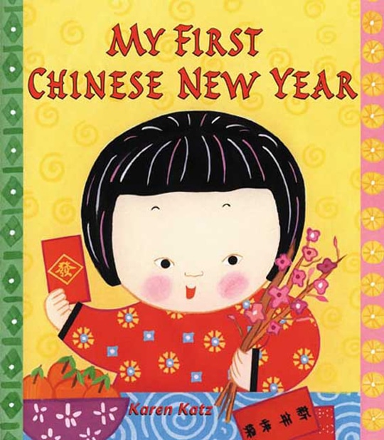 To a chinese new year s celebration have you ever taught your kids