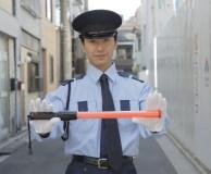 警備業法違反事例と処分について