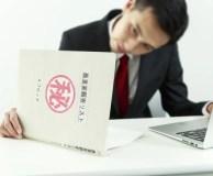 顧客情報・顧客名簿の情報持ち出しから会社を守る正しい管理方法