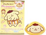 ポムポムプリン 20th Anniversary Cafe Book 《付録》 オリジナルふわふわポーチ