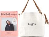 B:MING by BEAMS STYLE CATALOG 《付録》 2WAYトートバッグ