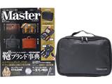 MonoMaster 傑作カバン特集号 《付録》 ハミルトン 仕切り付き多機能バッグ