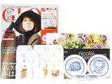 GLOW (グロー) 2017年 01月号 《付録》 「リサ・ラーソン」の豆皿&箸置き2客セット