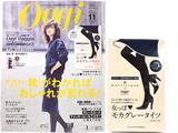 Oggi (オッジ) 2016年 11月号 《付録》 martinique 女っぽ♥モカグレータイツ