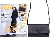 mini (ミニ) 2016年 11月号 《付録》 VANS特製お財布ポシェット