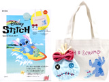 Stitch Special Book 2017 《付録》 スティッチとスクランプ ランチトート& フェイスポーチ