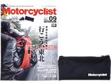 Motorcyclist (モーターサイクリスト) 2017年 09月号 《付録》 オリジナル2Wayポーチ