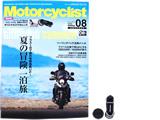 Motorcyclist (モーターサイクリスト) 2017年 08月号 《付録》 オリジナルスマホレンズ