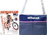 BICYCLE CLUB (バイシクルクラブ) 2017年 08月号 《付録》 メッシュポケット付きファスナーサコッシュ