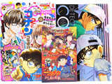 Sho-Comi (少女コミック) 2017年 4/5号 《付録》 名探偵コナン Wヒーローズ クリアファイル